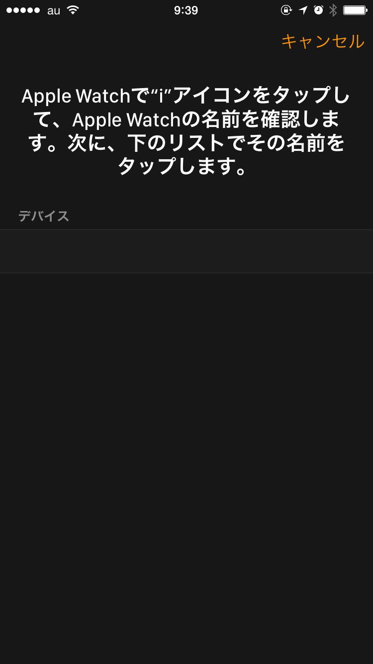 20150310_6