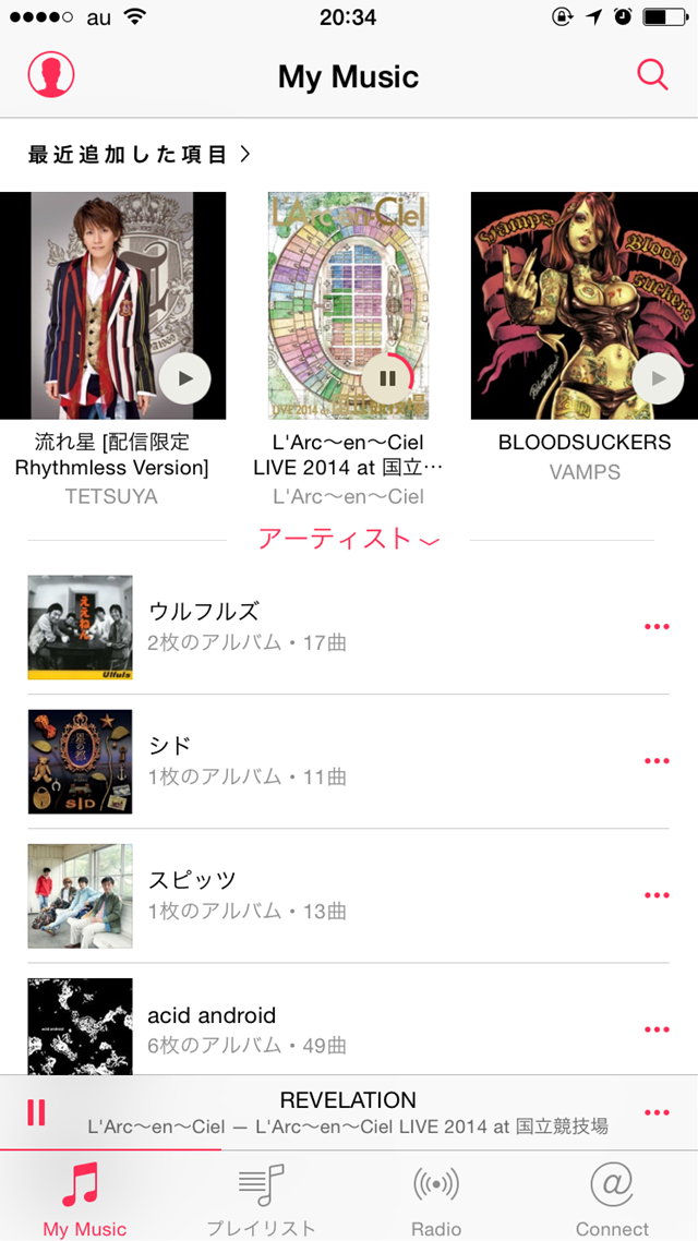 「Apple Music」がオフ