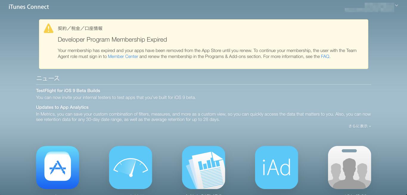 Developer Program Membership Expired