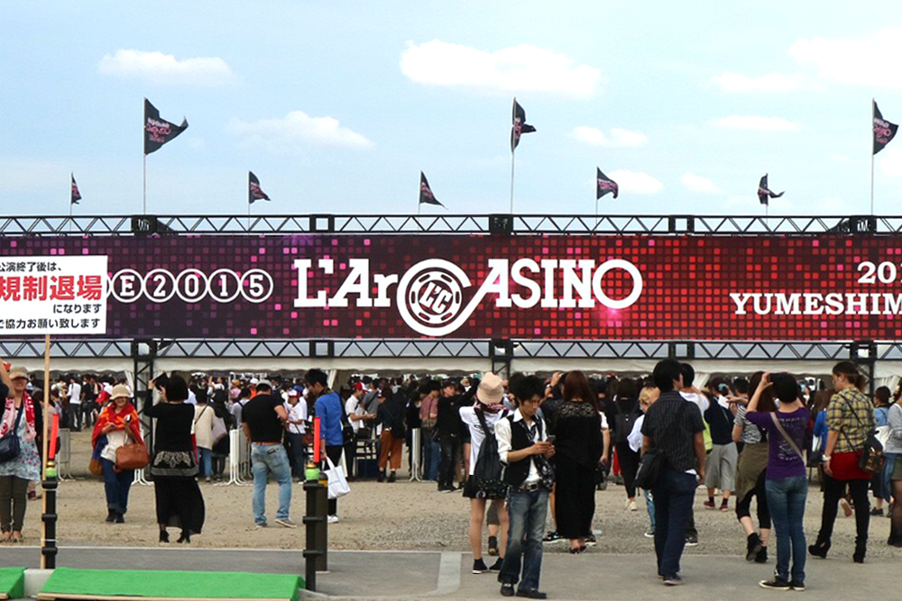L'Arc~en~Ciel LIVE 2015 L'ArCASINO 2015年9月21日(月/祝) ライブレポート