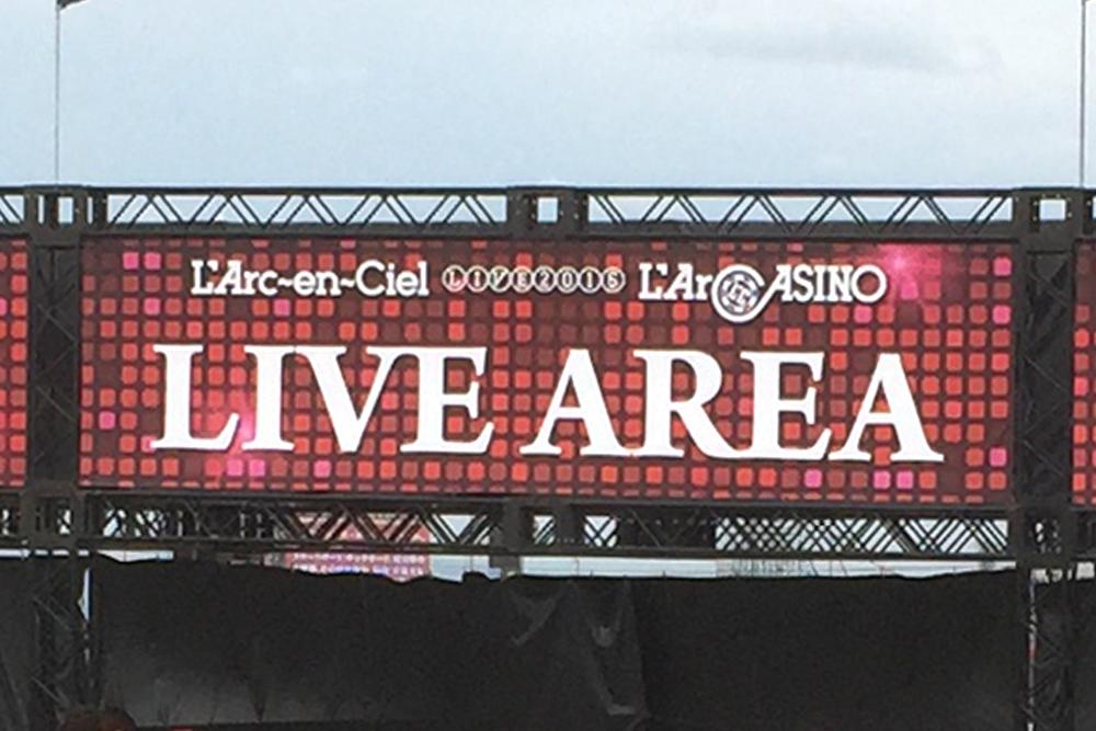 L'Arc~en~Ciel LIVE 2015 L'ArCASINO 2015年9月22日(火/休) ライブレポート