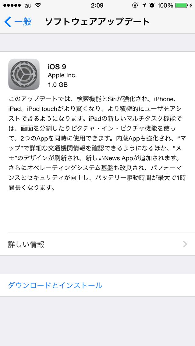 released-ios-9_1
