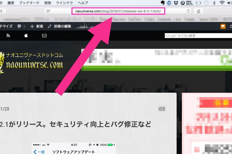 how-to-display-full-url-in-safari-address-bar_2