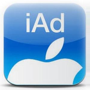 iAd App Network、2016年6月30日で完全終了。