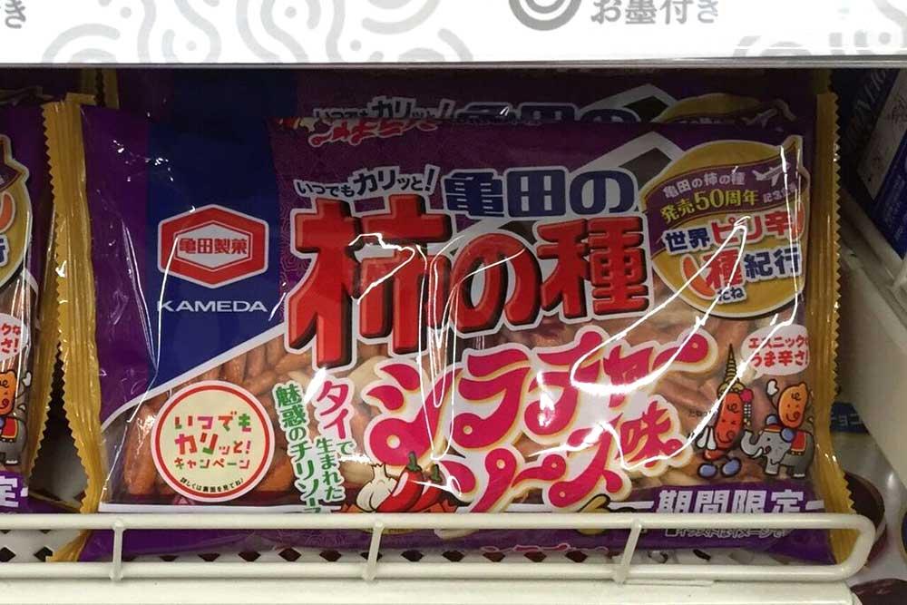 亀田の柿の種 シラチャーソース味 を食らう