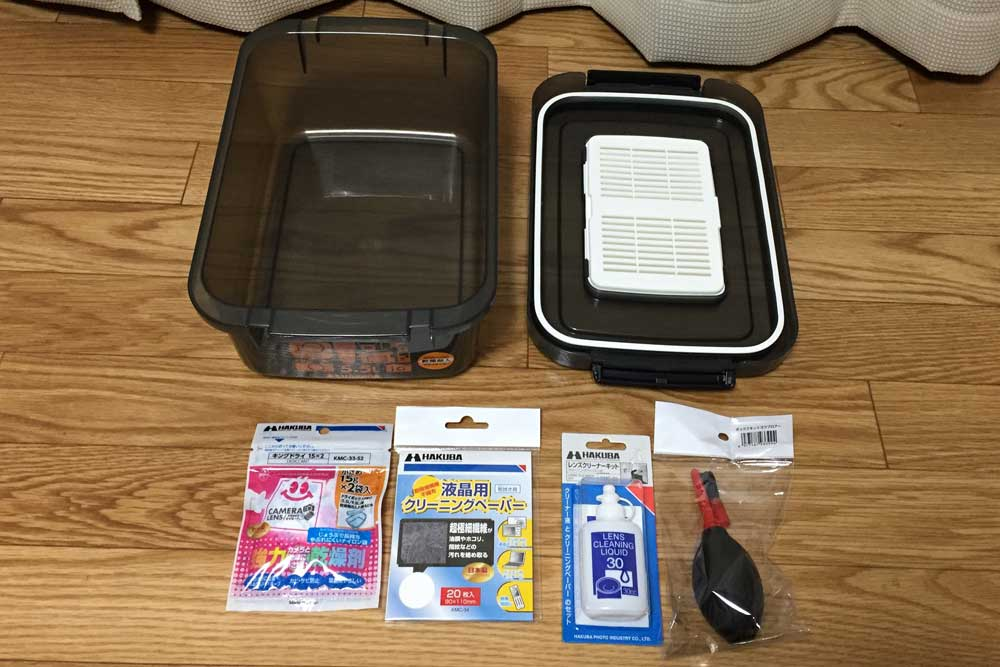bought-hakuba-perfect-box_1